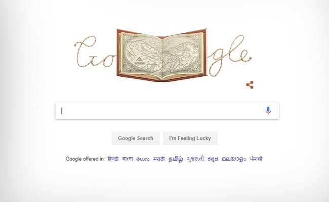 Google Doodle Celebrates Abraham Ortelius And The World's First Atlas