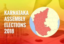 Karnataka Election Result 2018 LIVE: Assembly Elections