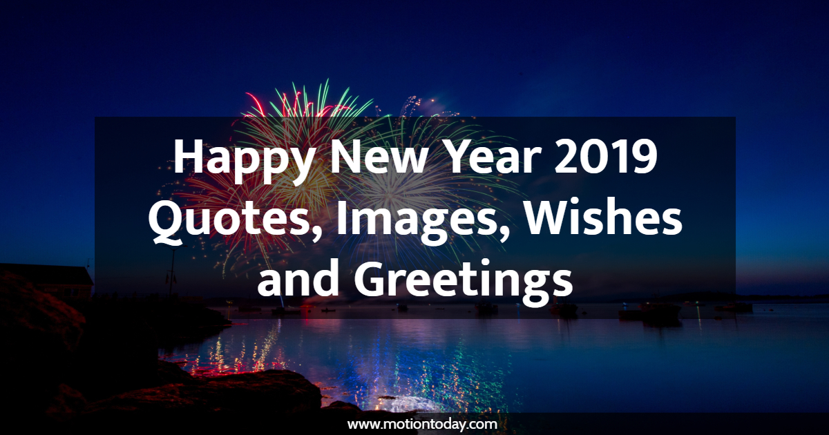 happy new year 2019 images with quotes