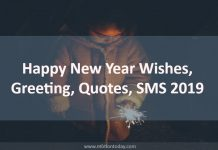 Happy New Year Wishes, Greeting, Quotes, SMS 2019